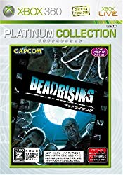 Dead Rising (Platinum Collection) [Japan Import]