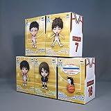 ちびきゅんキャラ 黒子のバスケ -after the game-誠凛vol.2 全5種セット バンプレスト プライズ