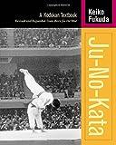 Ju-No-Kata: A Kodokan Textbook