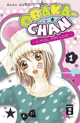 Obaka-chan - A fool for Love, Band 1