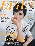 EFiL (エフィル) 2010年 07月号 [雑誌]
