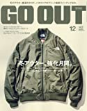 OUTDOOR STYLE GO OUT 2015年 12 月号