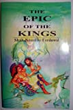 The Epic of the Kings: Shah-Nama, the National Epic of Persia (Unesco Collection of Representative Works: Persian Heritage Series)