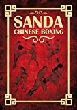 Sanda: Chinese Boxing By Olivier Marty [DVD] [2013] [Region 1] [US Import] [NTSC]