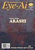 Eye-Ai [Japan] Dec 2013 (単号) [雑誌]