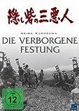 Akira Kurosawa: Die verborgene Festung title=