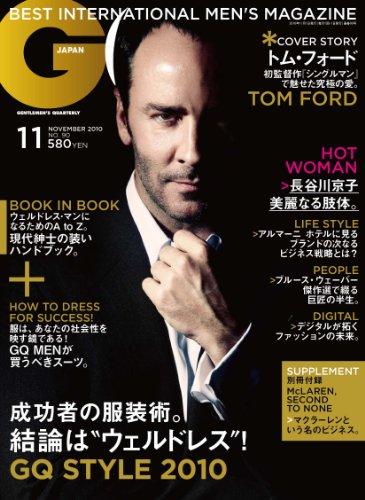 GQ JAPAN (ジーキュー ジャパン) 2010年 11月号 [雑誌]