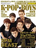 K-POP★BOYS