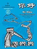 img - for Ni Hao Level 3 Textbook, Revised Edition (Traditional Characters) (Chinese Edition) book / textbook / text book