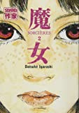 echange, troc Daisuké Igarashi, Shogakukan Inc - Sorcières, Tome 2 :