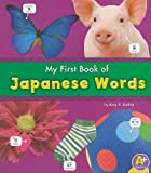 My First Book of Japanese Words (Bilingual Picture Dictionaries) (Multilingual Edition)