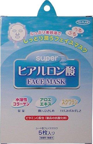 東京企画 ヒアルロン酸フェイスマスク 5枚