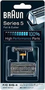 【正規品】 ブラウン シリーズ5 / 8000シリーズ対応 網刃・内刃コンビパック F/C51S-4