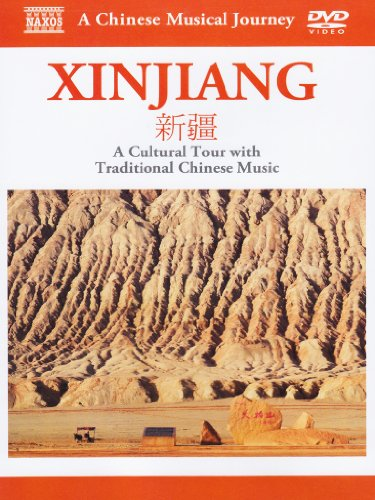 Cover art for  Musical Journey: Xinjiang - Cultural Tour