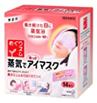 Kao Megurhythm Steam Hot Eye Mask 14...