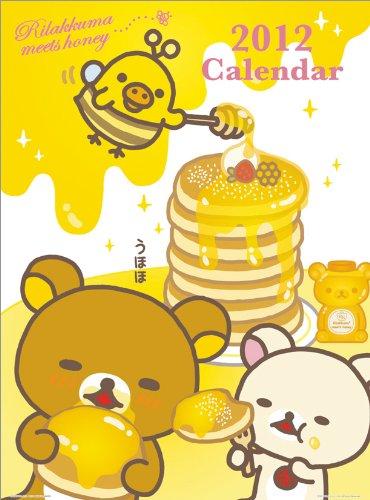 カレンダー カレンダー 干支 : ... 干支・巳年<コリラックマ・キ