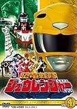 恐竜戦隊ジュウレンジャー Vol.4[DVD]