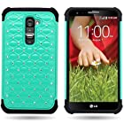 CoverON® Hybrid Dual Layer Diamond Case for LG G2 D802 - Teal Hard Black Soft Silicone
