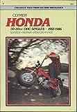 img - for Honda 50-110cc Ohc Singles: 1965-1986 Service, Repair, Maintenance book / textbook / text book