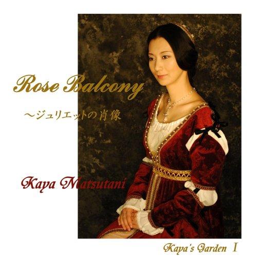Rose Balcony