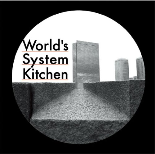 World's  System Kitchen