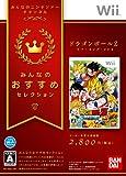 echange, troc Dragon Ball Z Sparking! Meteor (Minna no Susume Selection)[Import Japonais]