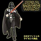 ダースベイダー コスチューム 大人用 Mサイズ オフィシャルライセンス商品 【ダースベーダー コスプレ スターウォーズ Star Wars Darth Vader Deluxe Adult Costume】