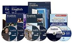 スピードラーニング英語1~16巻一括セット