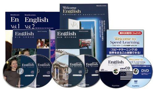 スピードラーニング英語1~16巻一括セット[ハンドルダイナモライト付き]57001+61269