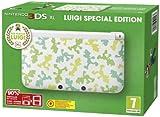 Nintendo Handheld Console 3DS XL - Luigi Special Edition (Nintendo 3DS XL)
