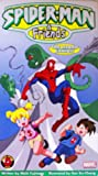 The Lizard Exhibit (Spider-man & Friends)