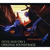 デビル・メイ・クライ4 オリジナル・サウンドトラック