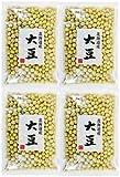 豆力 契約栽培北海道産 大豆 1kg