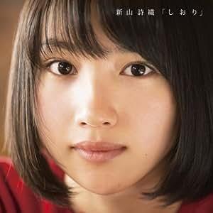 Niiyama Shiori - Shiori - Amazon.com Music