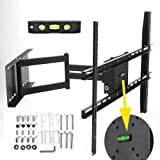 "Lumsing Adjustable Tilting/Swiveling Articulating TV Wall Mount 17-60"" LED LCD Plasma Flat Panel Screen ---Long Cantilever TV Wall Bracket Mount for Most 17 19 21 22 23 24 26 27 30 31 32 33 36 37 40 42 43 45 46 47 50 52 55 58 60"" with Magnetic Bubble Level (Heavy-duty Solid Steel Construction! Hold Up to 88 lbs! 15 Degree forward/downward Tilt! 180 degrees Right / Left Rotation! VESA standard 75/100/200/400/600)"
