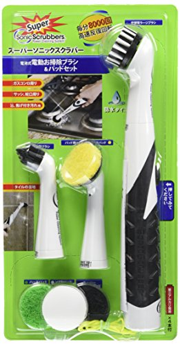 Super Sonic Scrubber with Household All Purpose 5 Brush Heads (Super Greens 8000 compare prices)