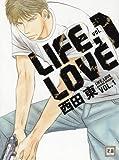 LIFE、LOVE 1 (1) (花音コミックス) (花音コミックス)