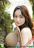 壁掛 AKB48-03大島 優子 カレンダー 2013年