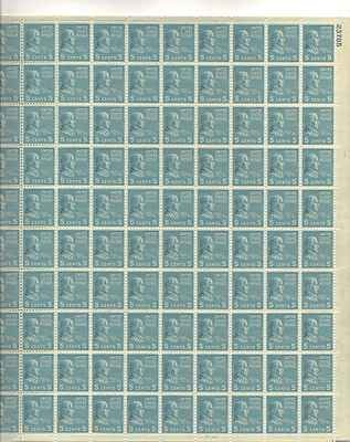 James Monroe Sheet of 100 x 5 Cent US Postage Stamps NEW Scot 810