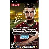 ワールドサッカーウイニングイレブン ユビキタスエヴォリューション 2008