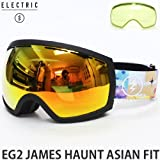 ELECTRIC(エレクトリック) ゴーグル EG2 ELECTRIC x JAMES HAUNT ジャパンフィット ジェームズハント JAMES HAUNT/BRONZE/RED CHROME(可視光線透過率:22-28%) + LIGHT GREEN(可視光線透過率:71-77%) 15-16 スノーゴーグル