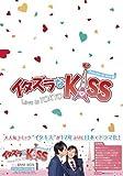イタズラなKiss~Love in TOKYO<ディレクターズ・カット版>DVD-BOX1[DVD]