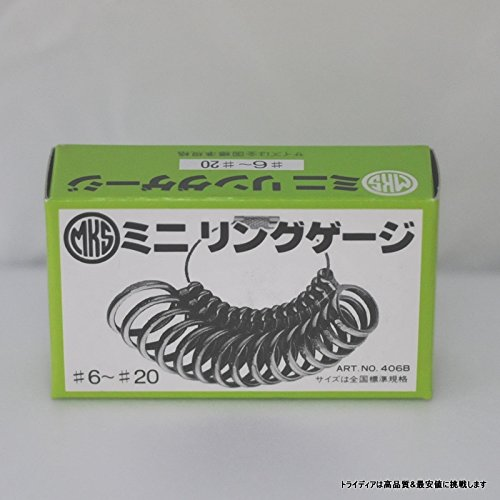 MKS Ming eikosha Corporation ring gauge ART No.40620 size 6 ~ 20 No.