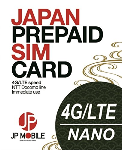 プリペイドSIMカード 5.0GB高速インターネット91日間