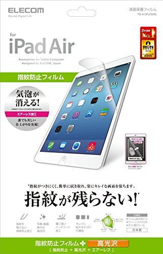 ELECOM iPad Air 保護フィルム 指紋防止エアーレス 光沢 TB-A13FLFANG