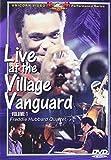 Live at the Village Vanguard, Vol. 1: Freddie Hubbard and Friends