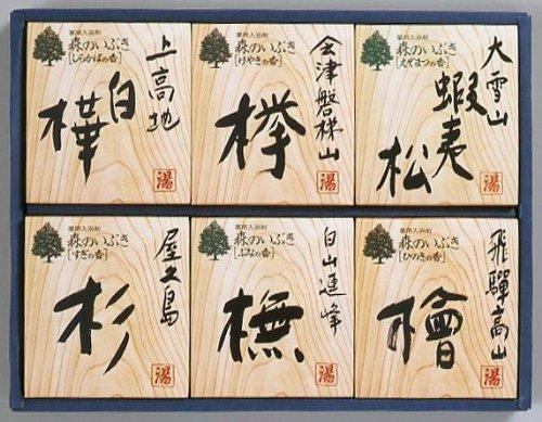 五洲薬品 薬用入浴剤 森のいぶき ×6種×2セット HMIー20_