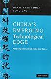 img - for China's Emerging Technological Edge: Assessing the Role of High-End Talent book / textbook / text book