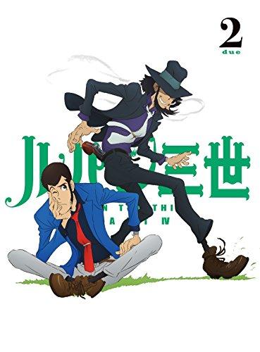 【Amazon.co.jp限定】ルパン三世 PART IV Vol.2 [Blu-ray](全巻購入特典:「描き下ろし全巻収納BOX 」引換シリアルコード付)