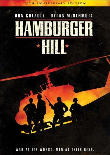Высота Гамбургер